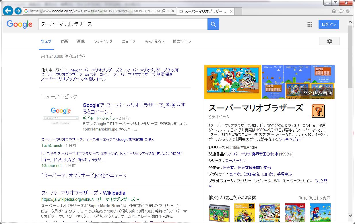 googlemario