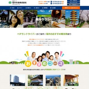 web500_sub-777-1