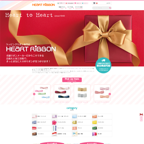 web500_top-796-1